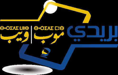 Baridi Mob Algerie