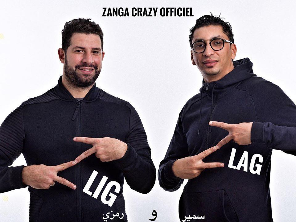 Zanga Crazy