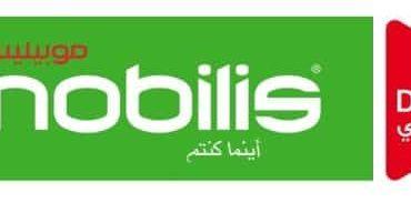 Mobilis ou Djezzy
