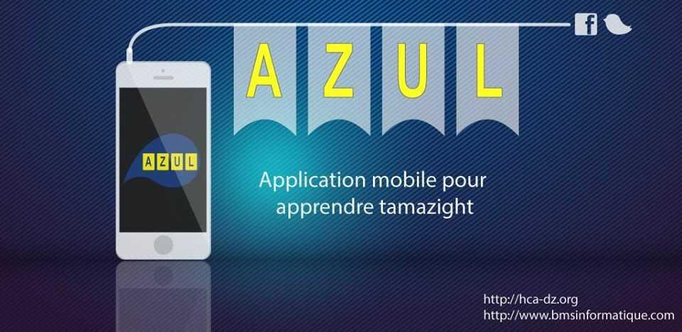 application apprendre le kabyle