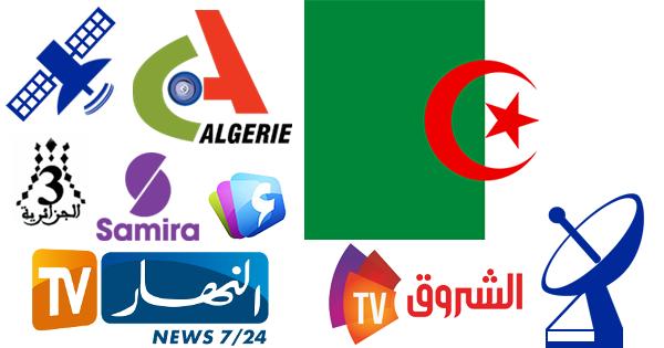 Fréquences des chaînes télé algériennes