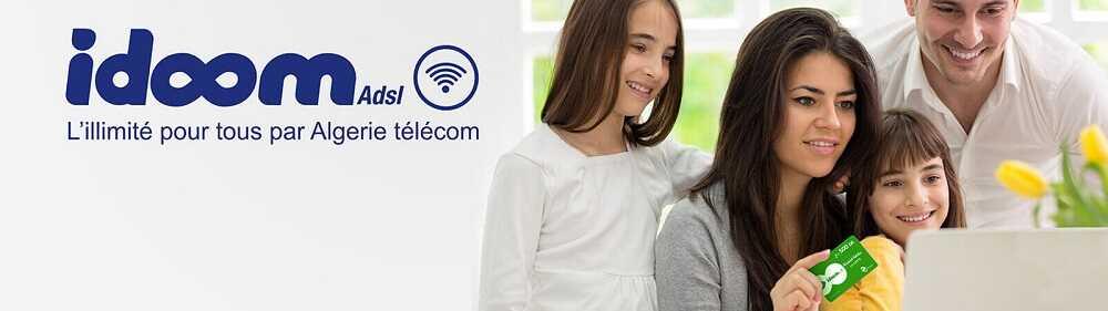 Les prix des abonnements ADSL en Algérie